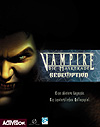 Spieletest: Vampire - Famoses Blutsaugerspektakel