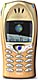 Sony Ericsson GPRS-Handy T68 ab sofort erhältlich