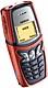 Nokia 5210 - Neues Outdoor-Handy kommt Anfang 2002