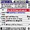 DateBk5 für PalmOS mit zahlreichen Neuerungen erhältlich