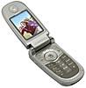 Quad-Band-Handy V600 von Motorola endlich im Handel