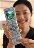 Samsung-Handy mit 3D-Spielen und Joystick vorgestellt