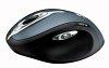 MX1000 - Logitech stellt Laser-Maus vor