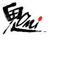 Akira Kurosawa: Blonder Samurai für die PS3