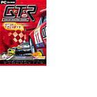 Spieletest: GTR Racing - Realistische Spitzen-Rennsimulation