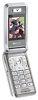 Philips-Handy Xenium 9@9e mit 1,3-Megapixel-Kamera