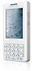 Flaches Symbian-UIQ-Smartphone von Sony Ericsson mit UMTS