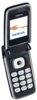 Erstes UMA-Handy von Nokia: Mobilfunk und WLAN verschmelzen