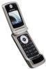 Motorola W220 - Flaches Einsteiger-Handy mit UKW-Radio