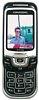 Grundig Mobile zeigt zwei neue Handy-Modelle