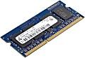 Qimonda liefert erste Notebook-Speicher mit DDR3