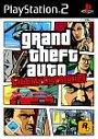 Spieletest: GTA Liberty City Stories - Jetzt für die PS2