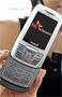Samsung Real WorldPhone: Roaming von Japan nach Jena