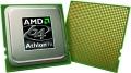 Quad FX: AMDs 4x4-Plattform offiziell vorgestellt
