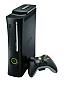 Xbox 360 Elite - nun offiziell angekündigt (Update)