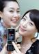 Wie menschliche Haut: LG baut Handy mit Silikonhaut