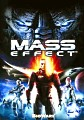 Mass Effect (Windows-PC)