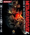 Metal Gear Solid 4 (Playstation 3)