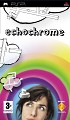 Echochrome (PSP, PS3)
