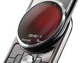 Aura: Motorolas Luxushandy kostet 2.000 Euro