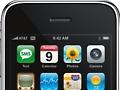 iPhone 3G ohne Vertrag und SIM-Lock (Update)