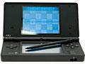 Test: Nintendo DSi - spielen, Musik hören und sicher surfen
