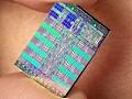 Konsolenchip-Entwicklung: Sony von Microsoft ausgetrickst?