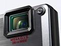 Outdoorkamera von Panasonic