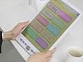Fujitsu probiert farbiges E-Book aus