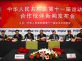 Gewerkschaft für chinesischen Einstieg bei Qimonda