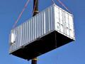 Das Internet im Container