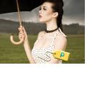 Pixazza - Google investiert in AdSense für Bilder