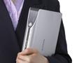 Sony stellt Beamer mit 45 mm Höhe vor