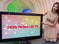 240-Hz-Fernseher mit 55 Zoll und LED-Beleuchtung