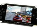 "Gerücht: ""PSP Go!"" soll Playstation Portable ablösen"