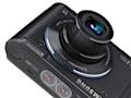 Digitalkamera mit OLED-Display