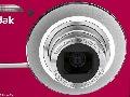Günstige Kompaktkamera mit stabilisiertem Weitwinkelobjektiv
