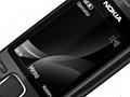 Nokia 6600i slide mit 5-Megapixel-Kamera und Autofokus