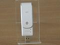 Accton zeigt WiMAX-USB-Stick für Notebooks