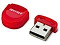 USB-Stick mit 16 GByte ragt nur 5 mm aus dem Gehäuse