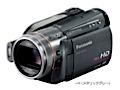 Videokamera mit 240 GByte großer Festplatte
