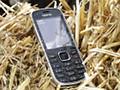 Nokia 3720 classic - Outdoorhandy mit Ovi Maps