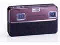 Fujifilms 3D-Kamera soll im September auf den Markt kommen