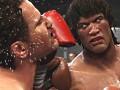 Spieletest: Fight Night Round 4 - schön zuhauen