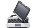 Intels Netbook-Convertible Classmate für jeden ab 300 Euro