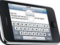 iPhoneOS 3.1: Probleme mit Exchange Server 2007