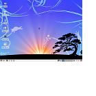 Salix 13.0: Neue Linux-Distribution auf Slackware-Basis