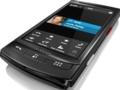 Samsung H1: Limo-Smartphone mit integriertem Vodafone 360