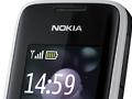 Nokia mit vier neuen Billighandys für Wachstumsmärkte
