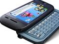 LGs Android-Smartphone GW620 kommt in ein paar Tagen